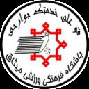 Misagh Tehran