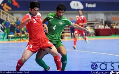 امروز مصاف ایران و ویتنام