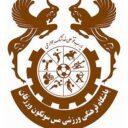 logo songun