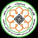 mogavemat mashhad
