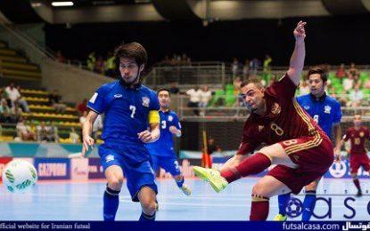 سوت آغاز جام جهانی فوتسال ۲۰۱۶؛  رضایت میزبان به کسب تک امتیاز/  برتری مصر، روسیه و کوبا در روز نخست رقابت ها