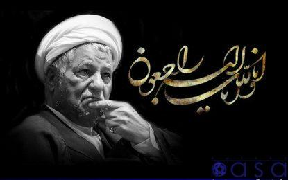 آیت الله رفسنجانی به دیار حق شتافت/ تسلیت به ایران و ایرانی