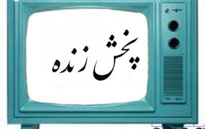 از هفته هشتم؛ پخش زنده تلویزیونی سه دیدار / صداوسیما استان ها به کمک می آیند؟