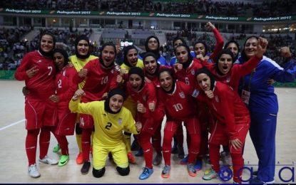 تیم ملی فوتسال بانوان ایران فردا به مصاف ایتالیا میرود
