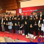 بهترین های فوتسال ایران 95