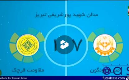 ویدئو/خلاصه بازی دو تیم مس سونگون و مقاومت قرچک