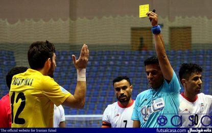 مسابقات بین المللی فوتسال اصفهان؛گزارش تصویری دیدار دو تیم ایران و آذربایجان