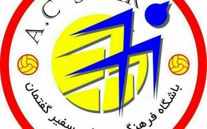 موسسه ی زبان سفیر گفتمان نماینده تهران در لیگ دسته اول