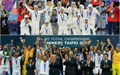 تیمهای ملی فوتسال آقایان و بانوان ایران کاندیدای برترین تیم جهان شدند