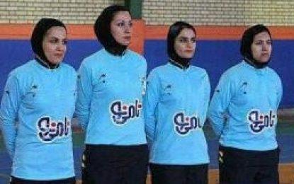 اعلام داوران هفته ۱۸ لیگ برتر فوتسال بانوان