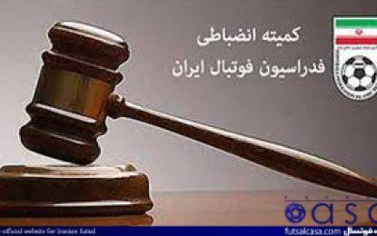 اعلام رای دیدار فوتسال گیتی پسند اصفهان و شهروند ساری