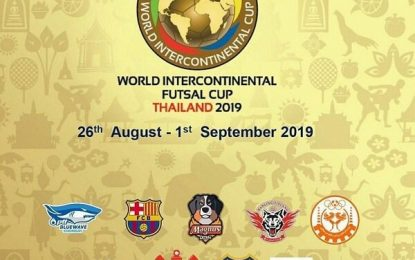 در جام باشگاه های جهان؛ مس سونگون با بارسلونا دیدار میکند