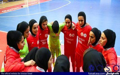 ایرانمنش: تلاش دختران فوتسال مس برای قهرمانی است