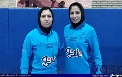 اعلام داوران هفته دوم لیگ برتر فوتسال بانوان؛ علینقی حسین قاضی دیدار بزرگ هفته!