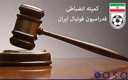آرای کمیته انضباطی ؛محرومیت و جریمه نقدی برای شاهین کرمانشاه