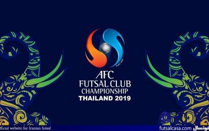 جام باشگاههای آسیا ۲۰۱۹ | دعوت AFC از تاج برای حضور در فینال