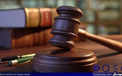 مدیران عامل مس سونگون و گیتی پسند به کمیته انضباطی احضار شدند