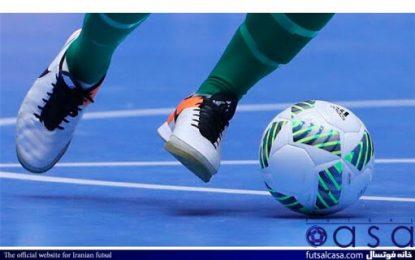 جلسه هیئت رئیسه فوتسال برای برگزاری رقابتهای لیگ برتر