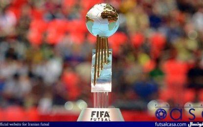درخواست ایران برای تعویق جام جهانی فوتسال