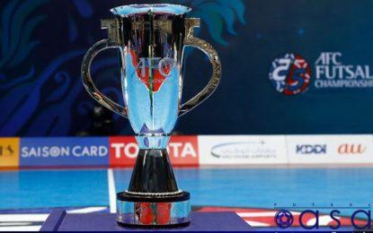 اصرار AFC برای برگزاری جام ملتهای فوتسال آسیا در سال ۲۰۲۰