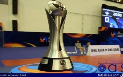 تصمیم مبهم AFC برای فوتسال جام باشگاههای آسیا