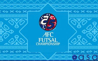 کویت نامزد رسمی میزبانی مسابقات؛ تعیین میزبان مسابقات فوتسال قهرمانی آسیا پس از تایید در کمیته اجرایی AFC