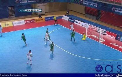 آخرین وضعیت برگزاری مسابقات فوتسال جام ملت های آسیا