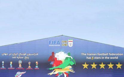 فدراسیون «۵ ستاره» لَنگ اسپانسر برای اعزام تیم ملی فوتسال به کویت