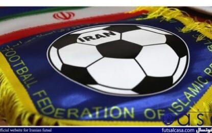 زمانبندی مسابقات فوتسال آسیا در سال ۲۰۲۱