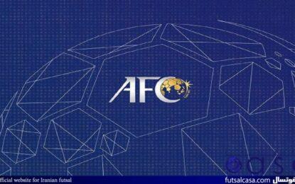 جلسه مسئولان AFC درباره مسابقات جام ملتهای فوتسال آسیا برگزار شد