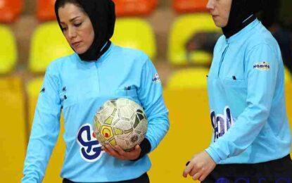 اعلام داوران هفته ششم لیگ برتر فوتسال بانوان